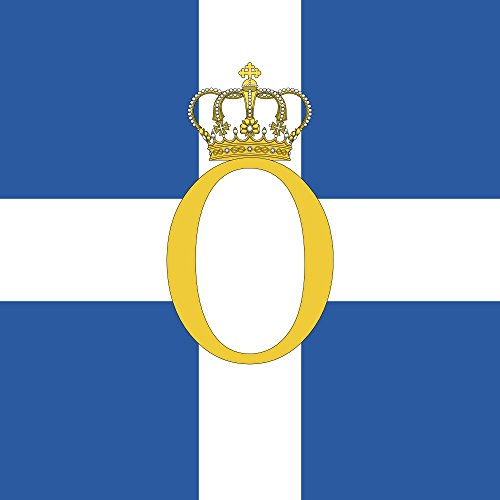 magFlags Drapeau Large Otto of Greece | King Otto of Greece | ? ????????? ?????? ??? ????? | 1.35m² | 120x120cm