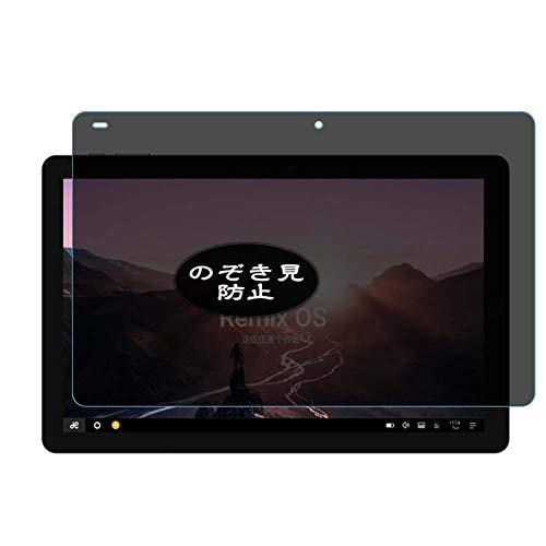 """VacFun Pellicola Privacy, Compatibile con Chuwi Vi10 Plus Hi10 Plus 10.8"""" (Non Vetro Temperato) Protezioni Schermo Cover Custodia New Version"""