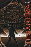 Higanjima, l'ile des vampires - Tome 14 - Soleil - 12/12/2007