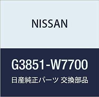 NISSAN(ニッサン)日産純正部品HOOK-ROOF RACK  G3851-W7700