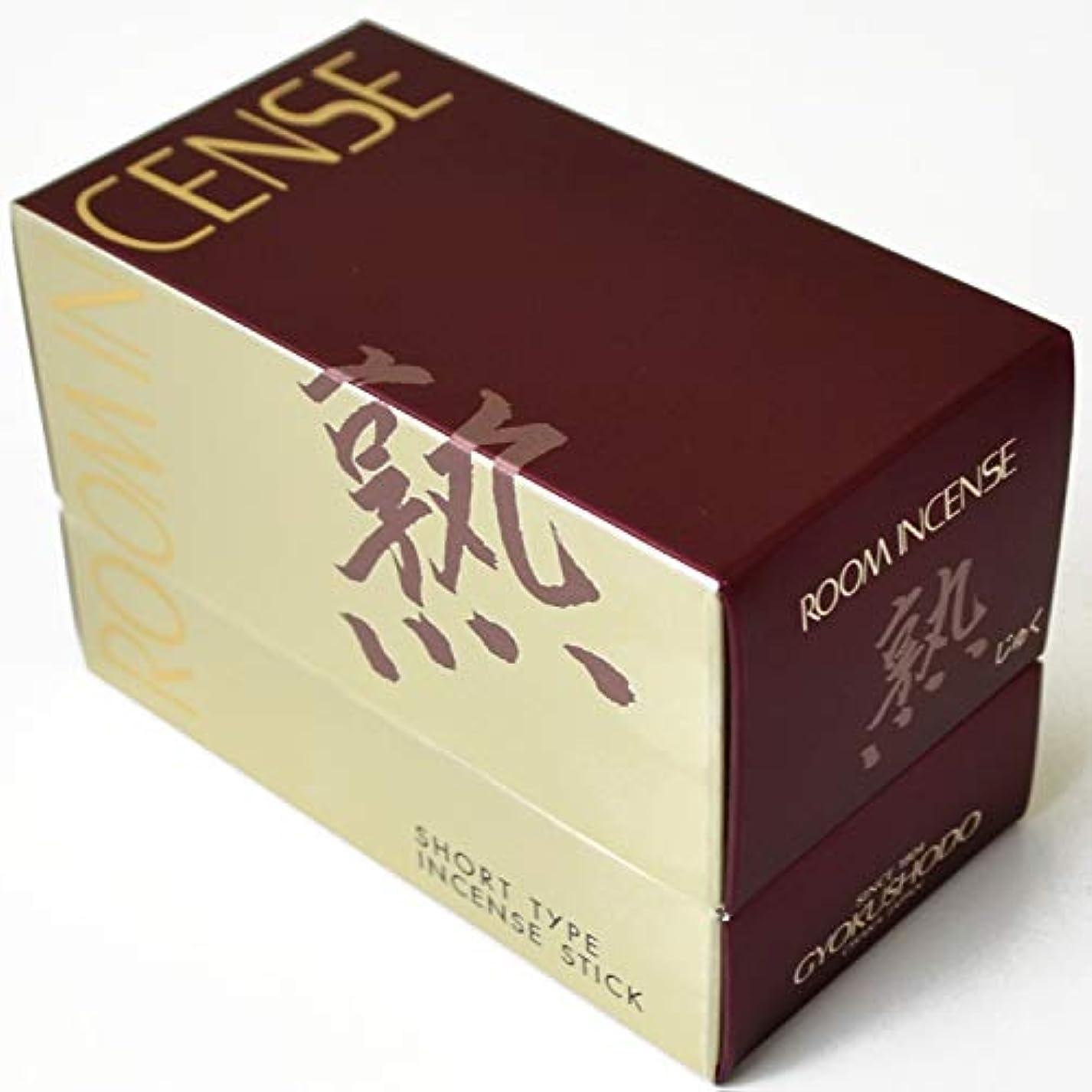 ヘクタール風保護玉初堂 煙の少ないルームインセンス 熟(赤ワインの香り)#6693