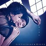 雨と恋心 / Little Black Dress