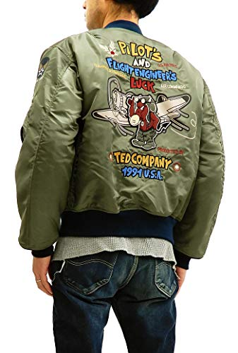 TEDMAN Men's Modern Fit MA-1 Flight Jacket Custom Patches Bomber Jacket TMA-510 P.Gray Japan 44 (US L/UK 40)