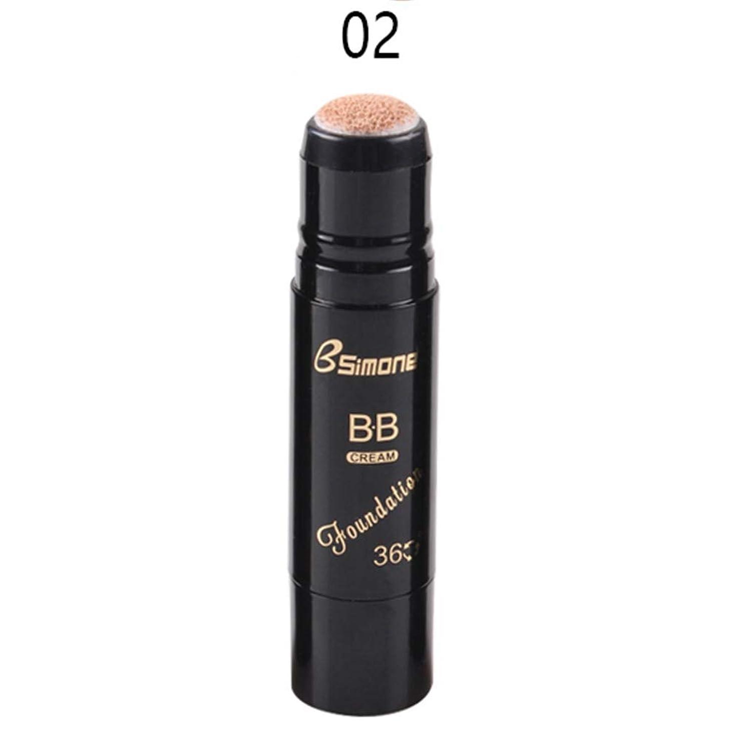 嫌な匹敵します活気づけるCutelove BBクリーム コンシーラー ファンデーションクリーム 保湿 肌の色を明るくする 化粧プライマー コンシーラースティック フェイスケア 化粧品 美容
