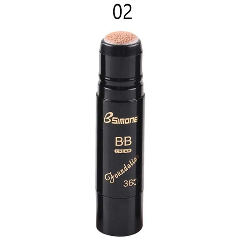 くぼみアクセスできない代表Cutelove BBクリーム コンシーラー ファンデーションクリーム 保湿 肌の色を明るくする 化粧プライマー コンシーラースティック フェイスケア 化粧品 美容