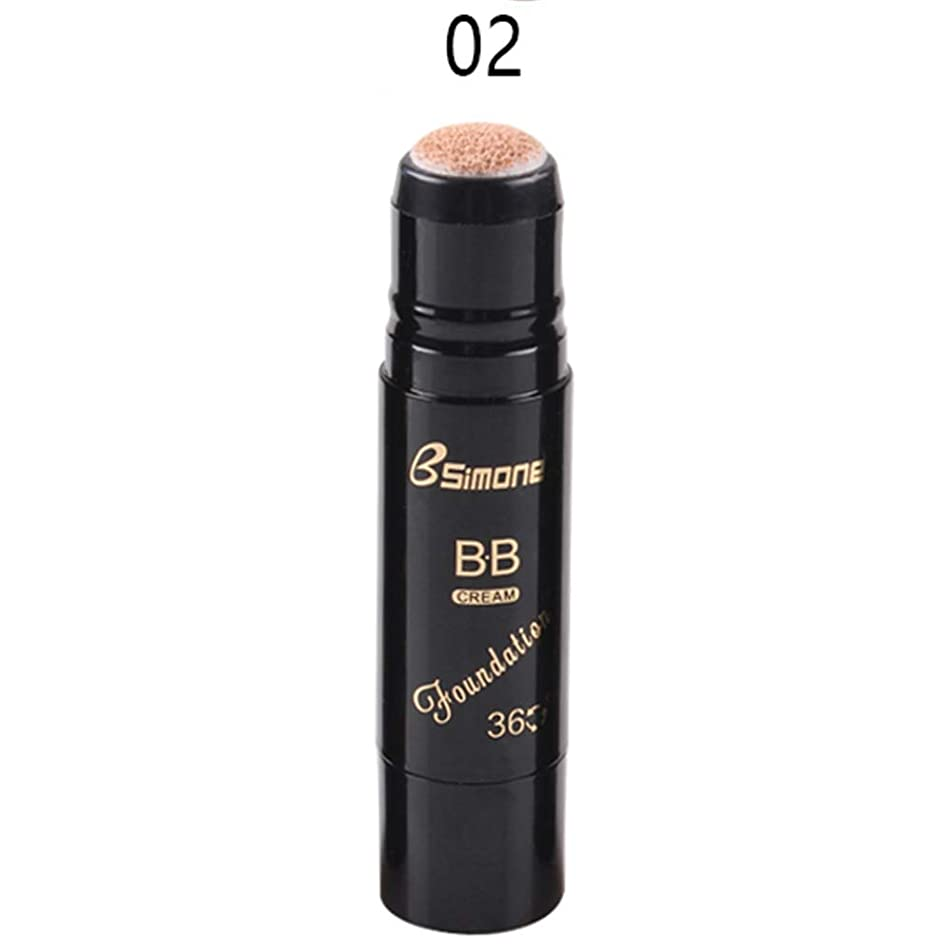 予防接種赤外線バブルCutelove BBクリーム コンシーラー ファンデーションクリーム 保湿 肌の色を明るくする 化粧プライマー コンシーラースティック フェイスケア 化粧品 美容