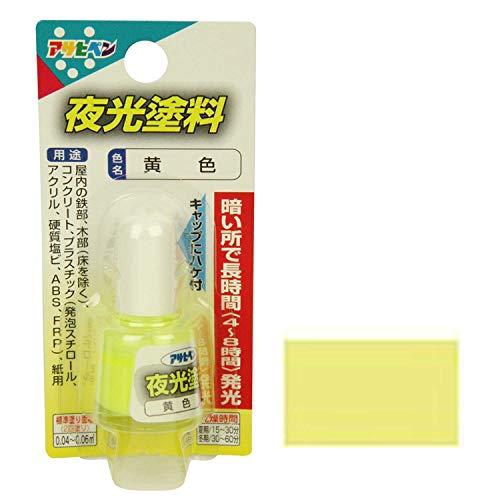 アサヒペン 夜光塗料 4ml (黄色) 9010907
