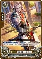 ファイアーエムブレム サイファ B21-045 仮面の剣術教師 イエリッツァ (N ノーマル) ブースターパック 第21弾 劫火の嵐