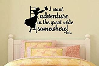 Lucky Girl Decals Vinyl Wall Decor Inspired by Beauty and The Beast I Want Adventure in The Great Wide Somewhere! 20.20 inches Wide by 12.5 inches high