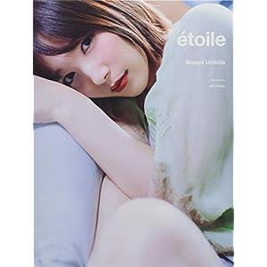 "etoile―内田真礼写真集 (B.L.T.MOOK)"""