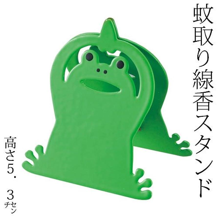 鷹掃除未使用DECOLE蚊取り線香クリップスタンドカエル (SK-13937)Mosquito coil clip stand
