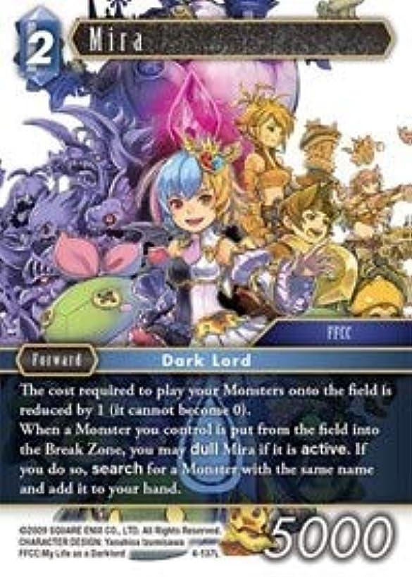 Final Fantasy TCG - Mira - 4-137L - Opus IV