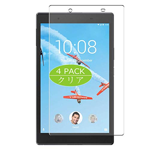 Vaxson Pack of 4 Screen Protectors for Lenovo Tab 4 8' TB-8504 Tab4 Screen Protector Bubble-Free TPU Film [Not Tempered Glass]