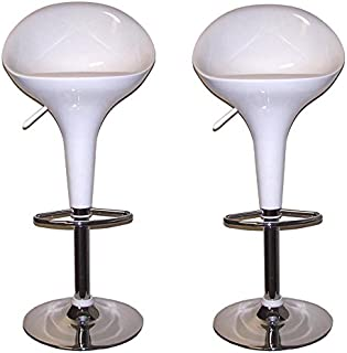 American Furniture Outlet AFO #4484WH Contemporary Air Lift Swivel White Bar Stools, Adjustable Seat Height: 23-32