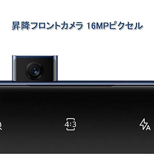 41gI6L4gGRL-「OnePlus 7 Pro」を実機レビュー!ハイスペックで良いモデルだけど、惜しい部分も目立つ
