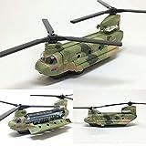 Avion 14Cm Chinook Nous Avions De Transport Hélicoptère Modèle Militaire Avions De Chasse De L'armée Modèles D'avions