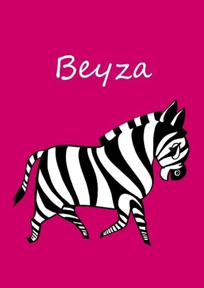 コードレスハードリングインスタンスBeyza: personalisiertes Malbuch / Notizbuch / Tagebuch - Zebra - A4 - blanko