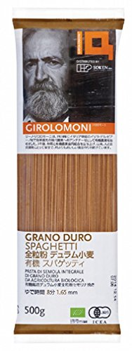 ジロロモーニ 全粒粉デュラム小麦 有機スパゲティ 500g