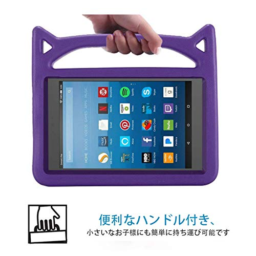 RIAOUR『HD10タブレットケース』