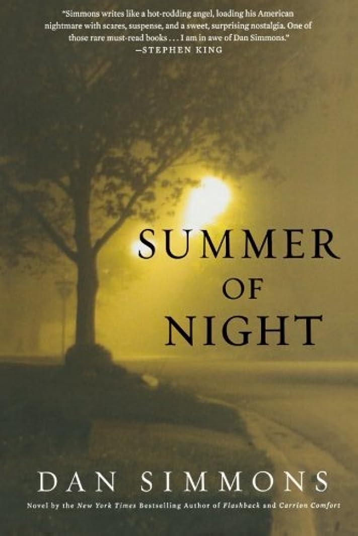 選出するブリード王族Summer of Night