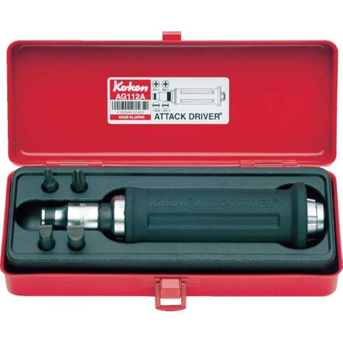 彼の正気インポートコーケン 3/8(9.5mm)SQ. アタックドライバーセット 6ヶ組 AG318A