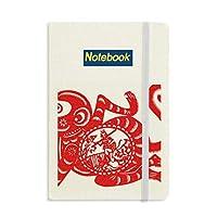 papercut中国ゾディアック猿芸術 ノートブッククラシックジャーナル日記A 5