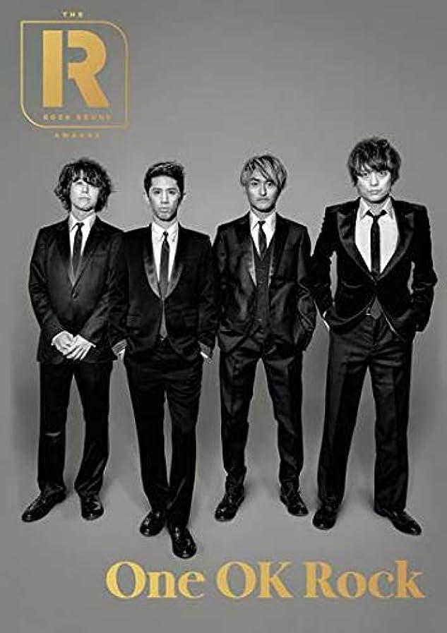 コンパスキャスト輸送Rock Sound [UK] January 2019 ONE OK ROCK表紙 (単号)