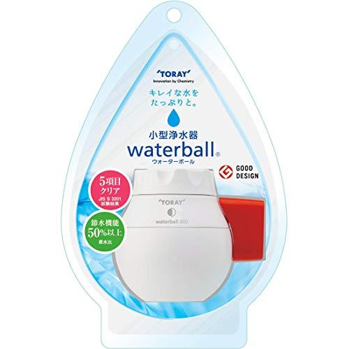 東レ 蛇口直結型小型浄水器 ウォーターボール ホワイト/レッド WB600B-R