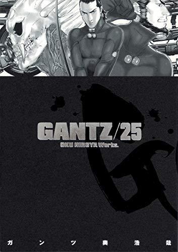 GANTZ 25 (ヤングジャンプコミックス)