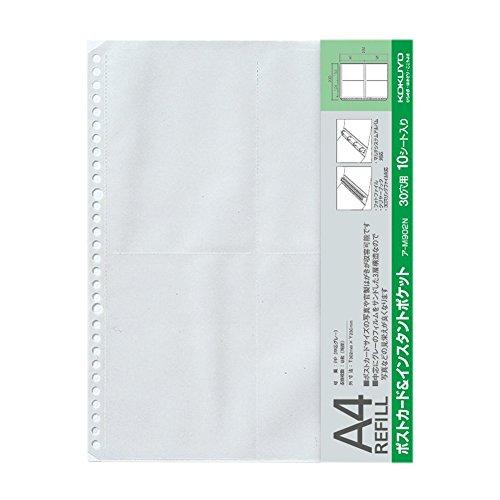 コクヨ アルバム フォトファイル A4 ポストカード&インスタントポケット用 台紙 ア-M902N