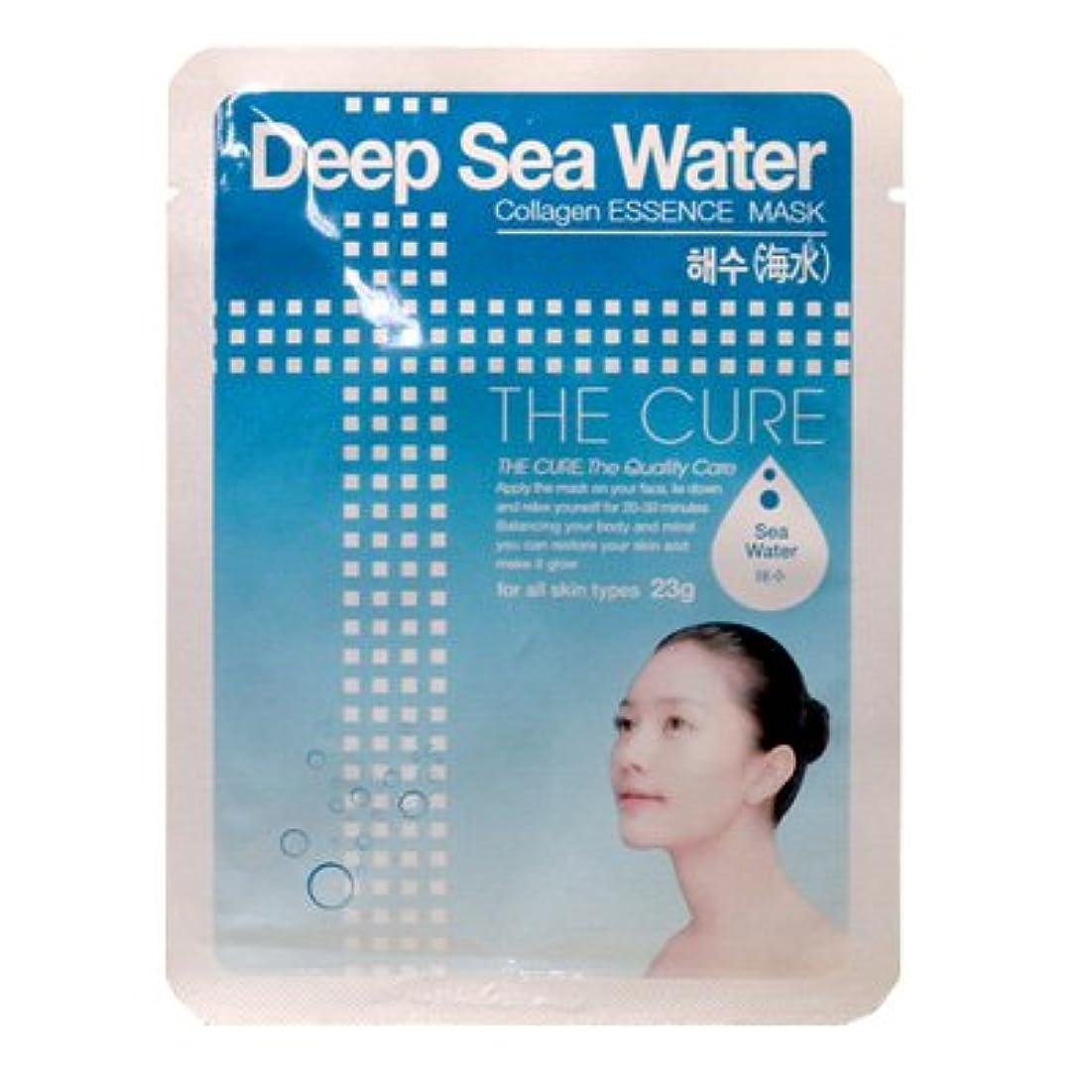 周波数晩ごはん硫黄CURE マスク シートパック 海水