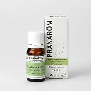 プラナロム マジョラム 10ml (PRANAROM ケモタイプ精油)
