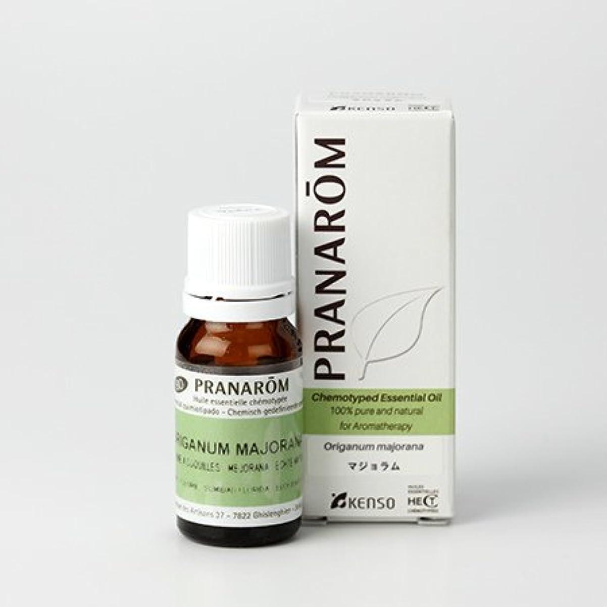 シビック増加する感心するプラナロム マジョラム 10ml (PRANAROM ケモタイプ精油)