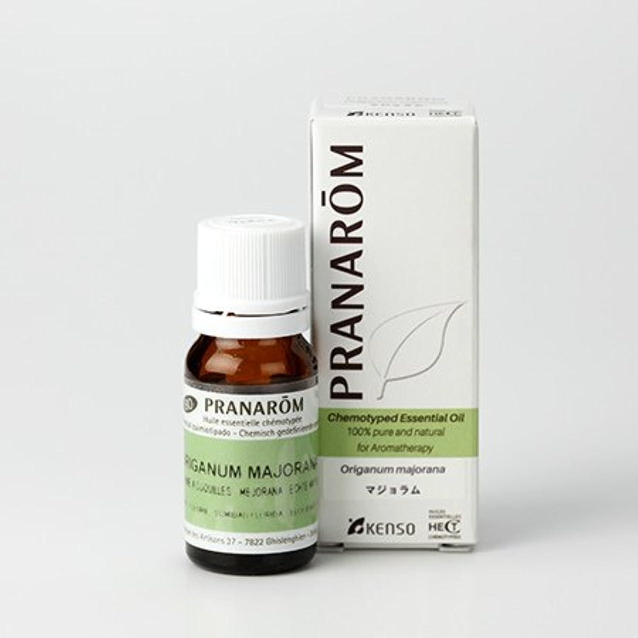 国民残り物クランシープラナロム マジョラム 10ml (PRANAROM ケモタイプ精油)