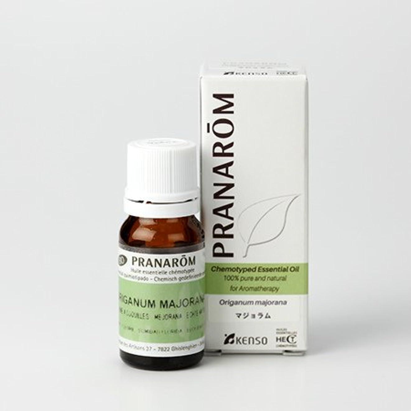 ピース尊敬証言プラナロム マジョラム 10ml (PRANAROM ケモタイプ精油)