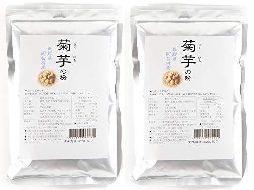 『菊芋パウダー(菊芋の粉)2個 長野県阿智村産菊芋100% スプーン付』のトップ画像