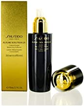 Best shiseido future solution softener Reviews