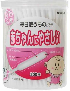 山洋 『赤ちゃんにやさしい綿棒 200本入』