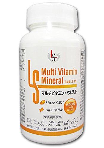 エル エスコーポレーション LSマルチビタミン ミネラル 540粒