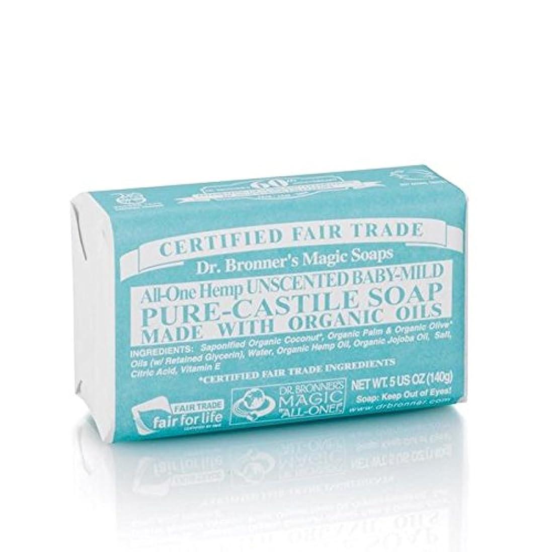 番目送ったドライブDr Bronner Organic Baby Mild Soap Bar 140g - のブロナーオーガニックベビーマイルドソープバー140グラム [並行輸入品]