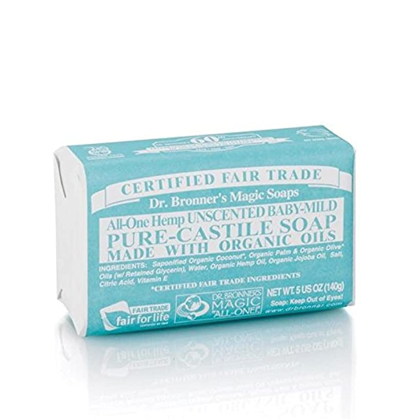 おなじみの署名薄めるのブロナーオーガニックベビーマイルドソープバー140グラム x4 - Dr Bronner Organic Baby Mild Soap Bar 140g (Pack of 4) [並行輸入品]