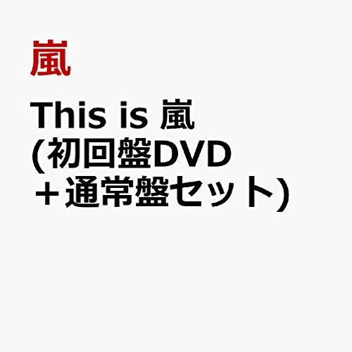 観客 嵐 チケット 無 ライブ 嵐 ラスト国立公演「アラフェス」は11月3日配信