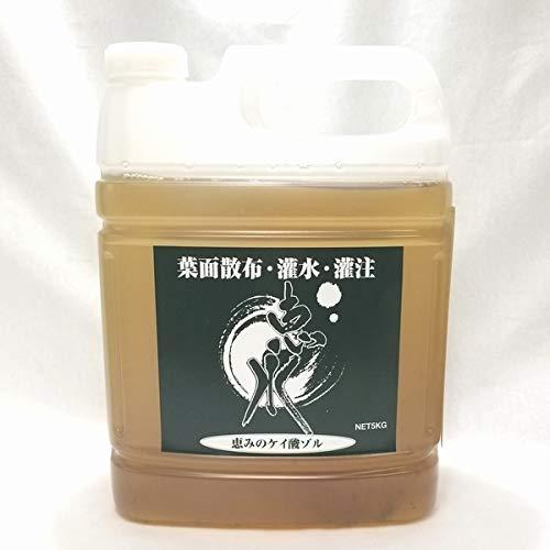 吸収率の高い葉面散布・灌水・灌注用ケイ酸資材 「恵水(けいすい)」 (5)