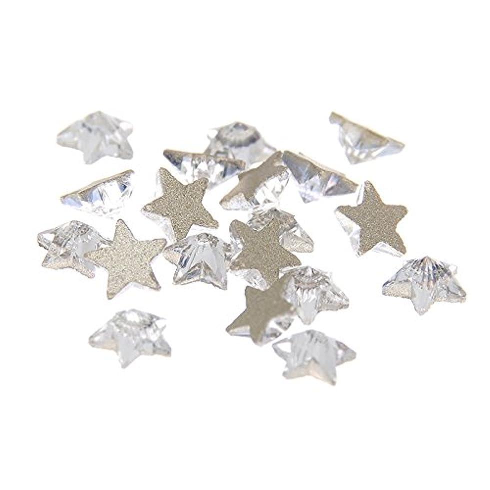 有益の中でフォークNizi ジュエリー ブランド多くの形 クリスタルガラスネイルアート用品 50pcs ネイルステッカー DIY装飾用 (8mm 五芒星)