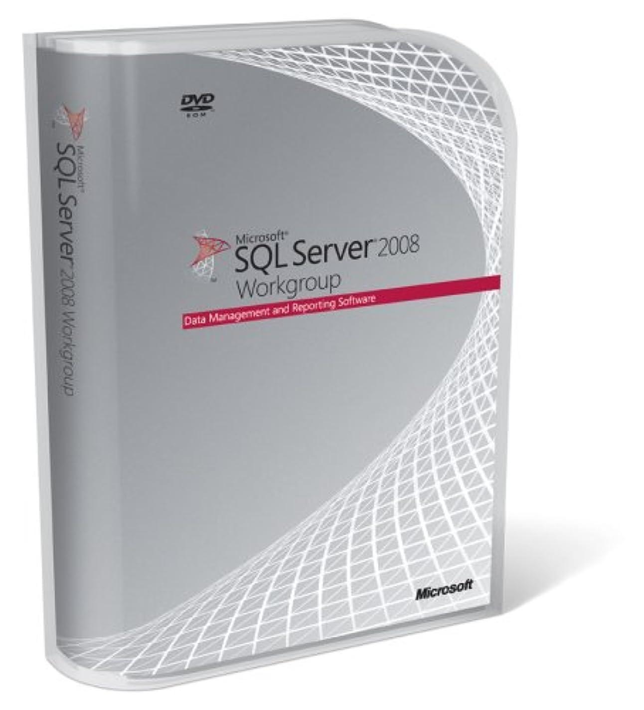 完全に乾く成人期厚くするSQL Server 2008 Workgroup 日本語版 5CAL 付き