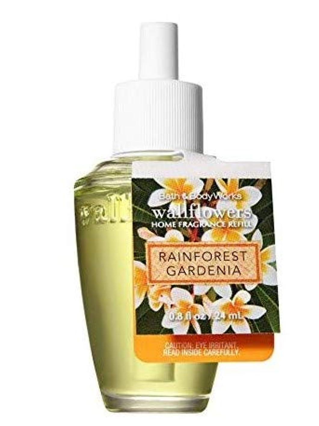 竜巻電子グリット【Bath&Body Works/バス&ボディワークス】 ルームフレグランス 詰替えリフィル レインフォレストガーデニア Wallflowers Home Fragrance Refill Rainforest Gardenia [並行輸入品]