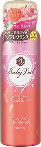 Baby Veil(ベビーベール) ヘアフレグランス