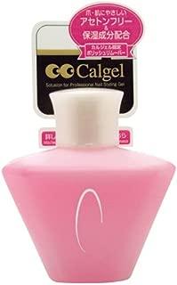Calgel カルクレンス゛ 50ml アセトンフリーポリッシュリムーバー