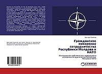 Grazhdanskoe izmerenie sotrudnichestwa Respubliki Moldowa i NATO: Issledowanie problematiki grazhdanskogo izmereniq sotrudnichestwa Respubliki Moldowa i NATO