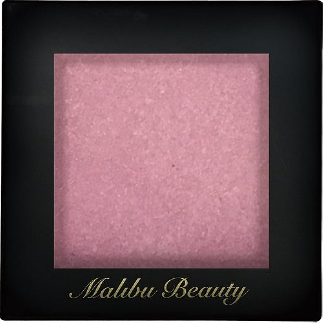 摘むママ大事にするマリブビューティー シングルアイシャドウ ピンクコレクション04 MBPK-04 クラッシックピンク (1.6g)